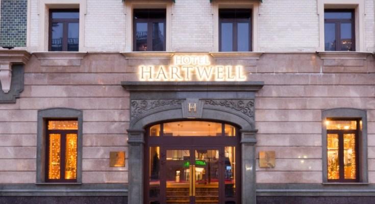 Предновогодние скидки на проживание в Hartwell hotel, Москва