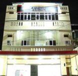 Qieran Hotel Syariah