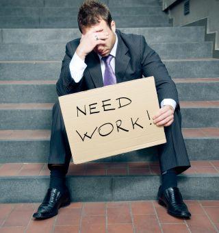 البطالة
