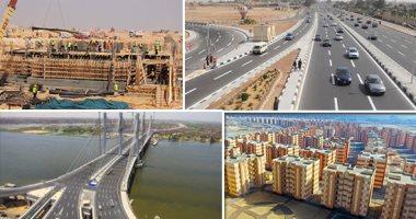 المشروعات القومية