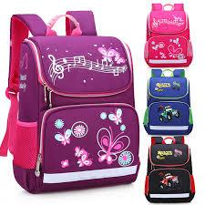 الحقائب المدرسية