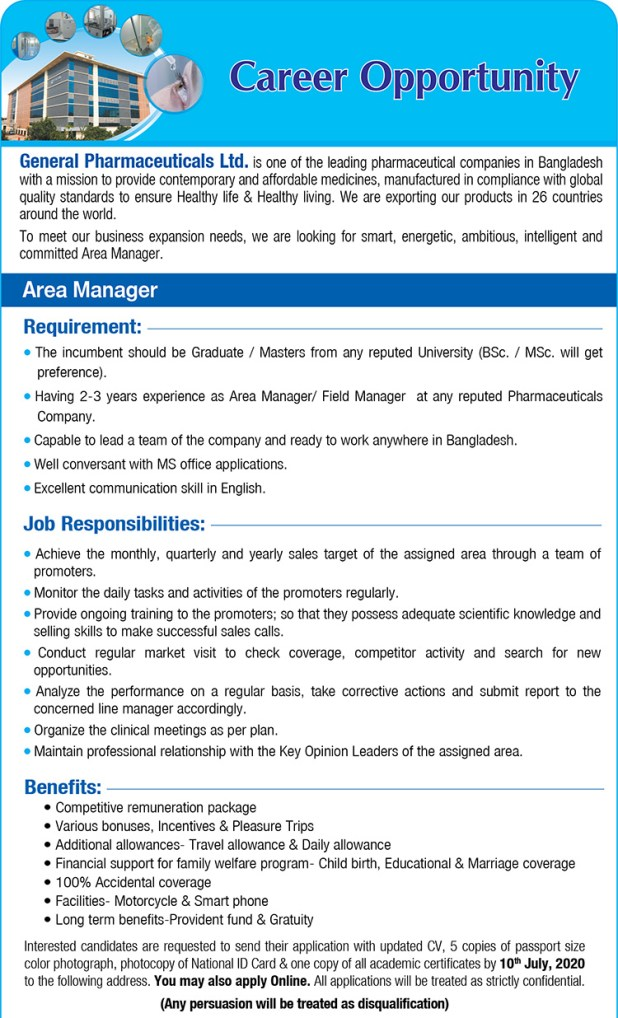 job 205top