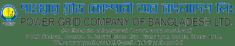 Power Grid Company Of Bangladesh LTD. Job Circular 2020