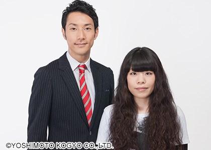 吉田結衣(シンクロック)の性格や身長について!彼氏はいるの?