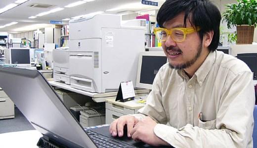 遠藤諭の経歴やプロフィールは?身長・体重や性格を調査!