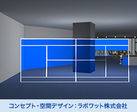 ラ CLUB CENTRAL by Nestle