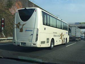 西鉄バスのはかた号