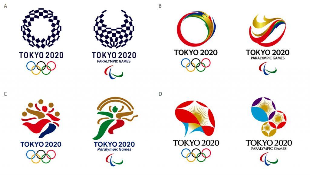 東京五輪エンブレム候補作品