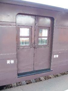 大井川鐵道 オハニ