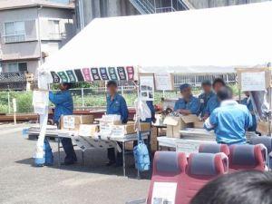 京急ファミリーフェスタ2016