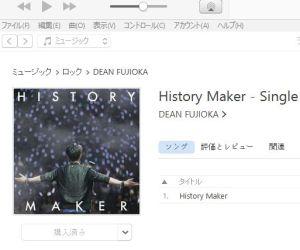 History Maker DEAN FUJIOKA