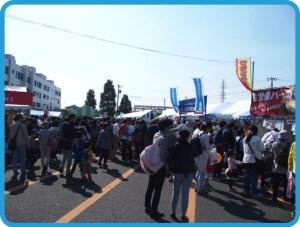 小田急ファミリー展2016