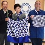 東京五輪公式グッズの風呂敷(スカーフ)の購入方法と価格を調査!