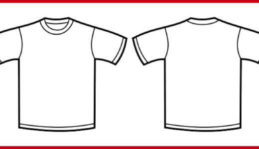 24時間テレビ tシャツ2018のデザイナーは?販売期間やサイズを調査!