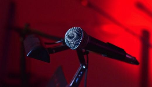 ディーンフジオカのリリースイベント大阪&東京!ラジオ公開日はいつ?