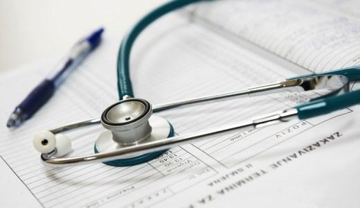 助けてきわめびとの北原雅樹医師の肩こり原因と解消法!病院を調査!