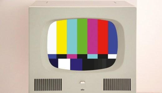 ディーンフジオカのテレビ出演予定2018年3〜4月は?番組宣伝を調査!