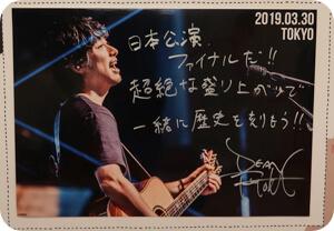 ディーンフジオカの東京ライブ2019に参加!感想やレポートを紹介!