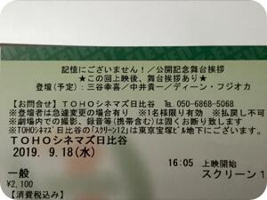 12 スクリーン Toho 日比谷 シネマズ