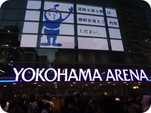 サザン無観客配信ライブ2020の感想!逆手に取った演出が凄い!?