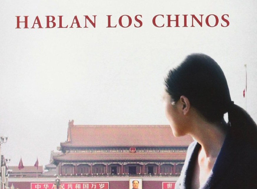Cuando los Chinos Hablan | From the Dragon's Mouth