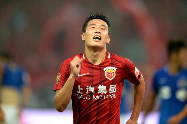 Futebol China | Superliga da China 2017 | 14ª Jornada