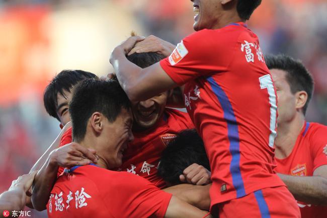 Futebol China   Superliga da China 2017   26ª Jornada