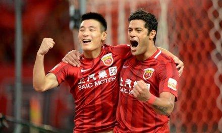 Futebol China   Superliga da China 2017   25ª Jornada