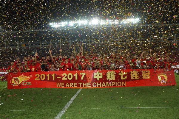 Futebol China | Superliga da China 2017 | 28ª Jornada