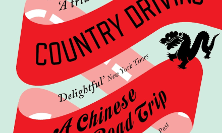Country Driving: A Chinese Road Trip | Peter Hessler