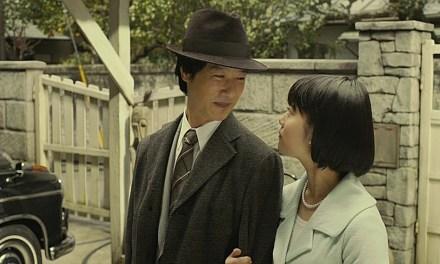 Destiny: Kamakura Monotogari | DESTINY 鎌倉ものがたり