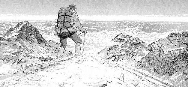 Kamigami no Itadaki | 神々の山嶺