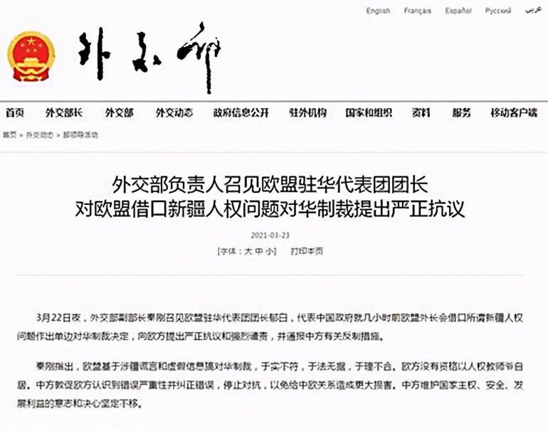 高处不胜寒?德媒为中国发声、抨击国防部长,默克尔却保持缄默