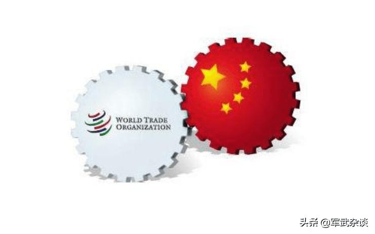 中国是发展中国家?英国:取消中国发展中国家地位,不然改革世贸