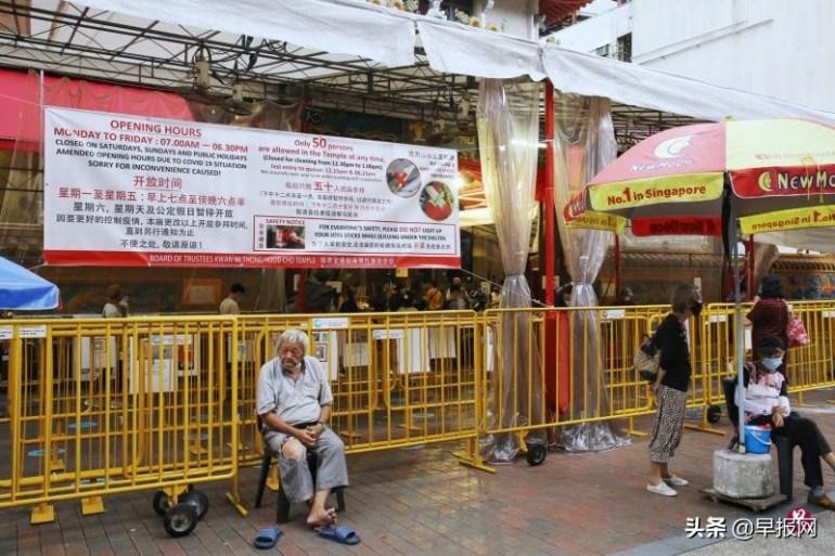 新加坡社区病例陡增 收紧措施重回解封第二阶段