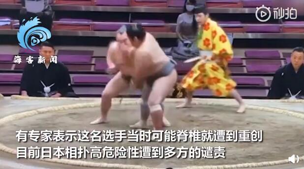 日本相扑开场10秒爆惨剧 选手被撂倒头猛砸地面身亡