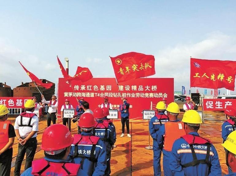 """中国又火了?投资广东236亿""""贯穿""""大海,外媒:中国又想干什么"""