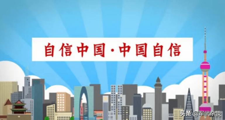 """美媒:别怕,中国只是""""一只纸龙""""!美国务卿:不会压制中国崛起"""