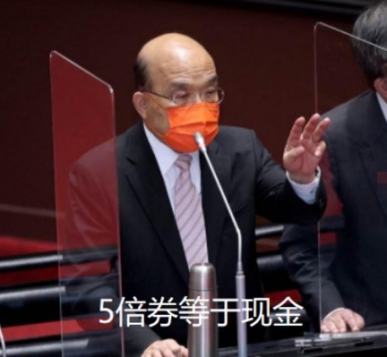 Delta进台湾 国民党揪民进党当局防疫4破口
