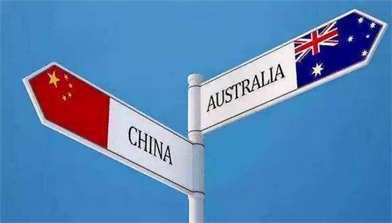 还没被打痛!澳大利亚变本加厉,宣布对中国一项商品加征双反关税