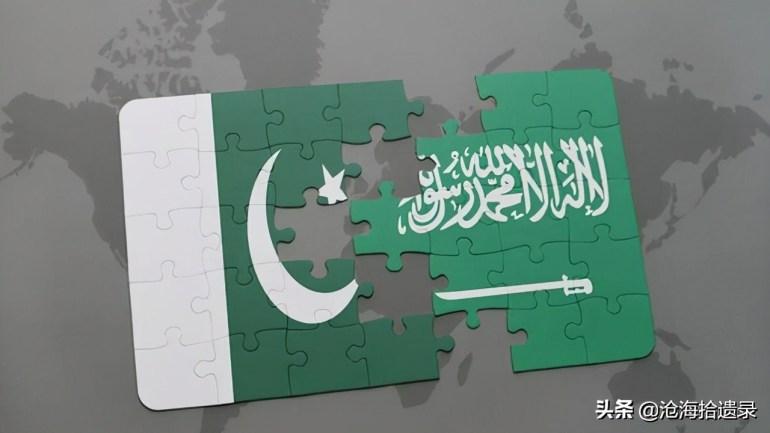 穷孩子与大富翁:巴基斯坦为何会成为沙特的传统盟友?