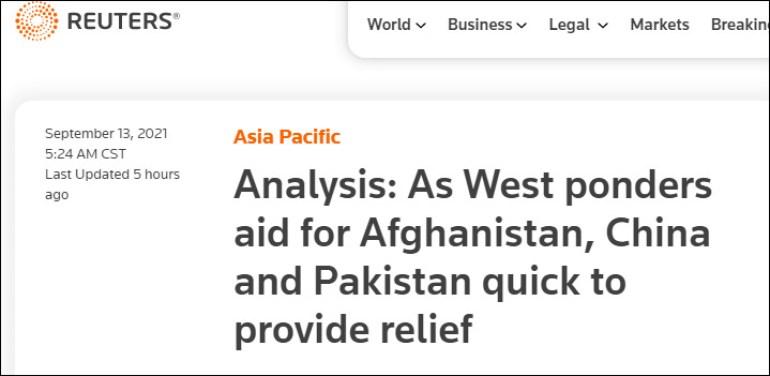外媒:西方还在考虑是否援助阿富汗,中国和巴基斯坦早已伸出援手