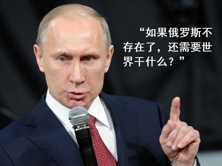 如果与中俄摊牌,美国先挑谁打?美军上将直接挑明了