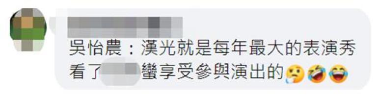 台军演练机场被炸瘫痪、战机起降战备道,蔡英文现身,网友:跑不掉的,何必呢?