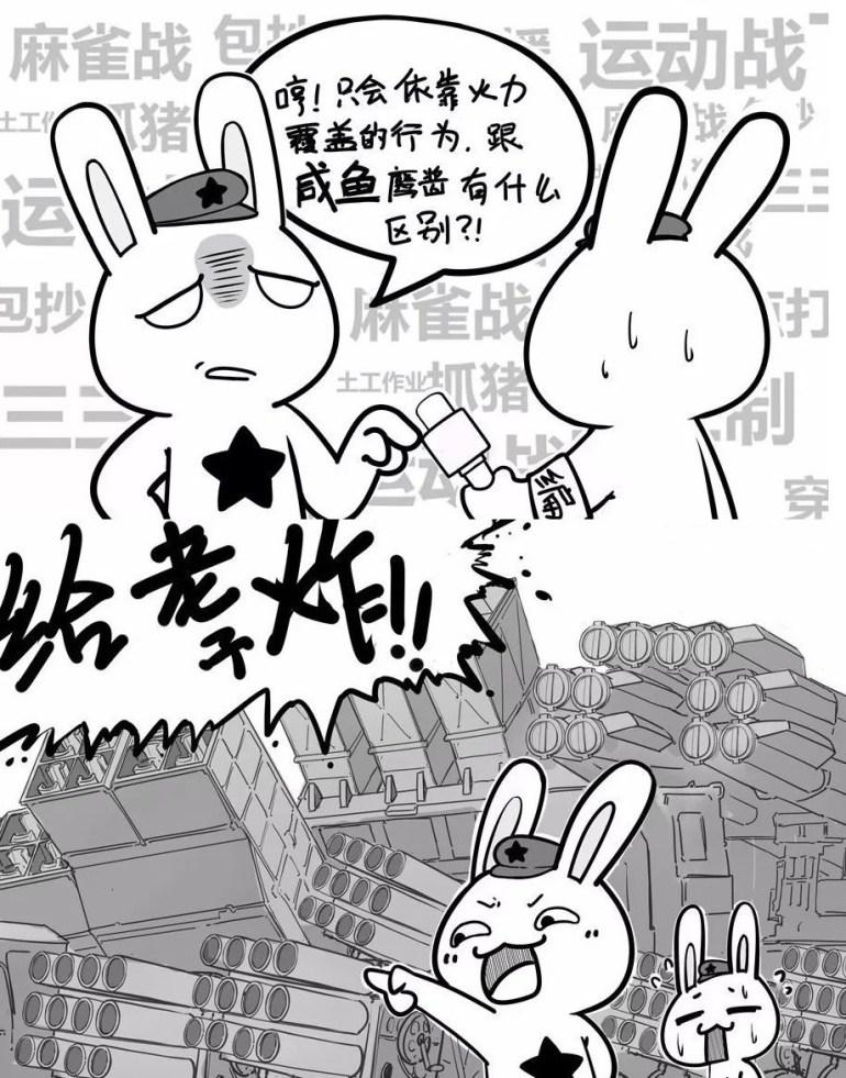 台海一旦开战,美军出兵69万能救台湾?美情报官:台军撑不过一周