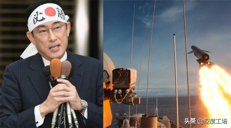日本有人叫嚣:要出动自卫队炸沉俄军战舰!俄官员:啥时候来啊?