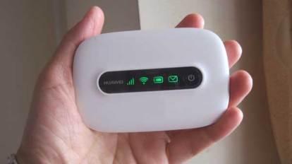Huawei e5220 wireless router