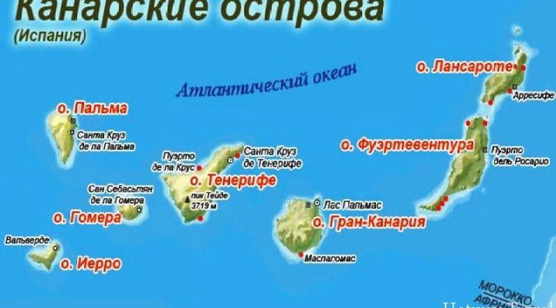 Туры на Канарские острова 11