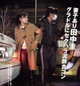 田中圭、さくら、離婚危機