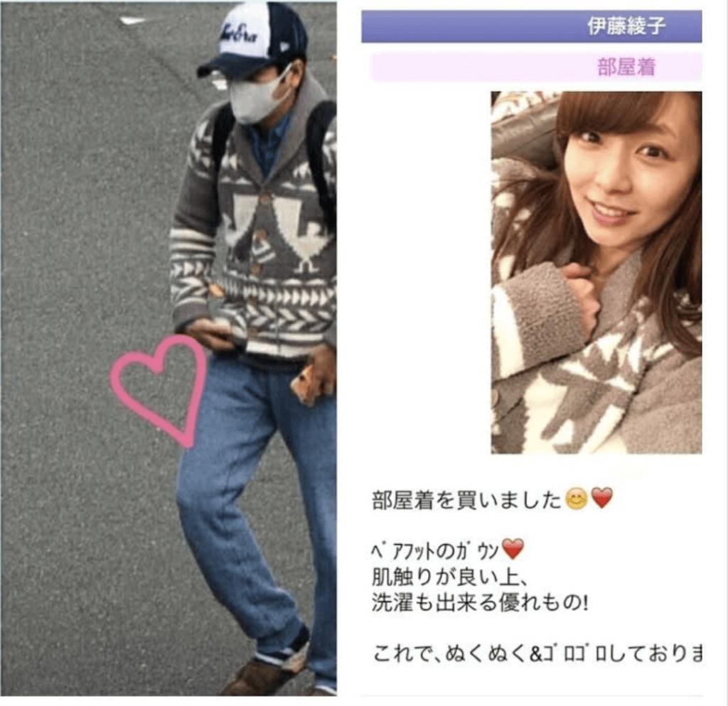 伊藤綾子、匂わせ
